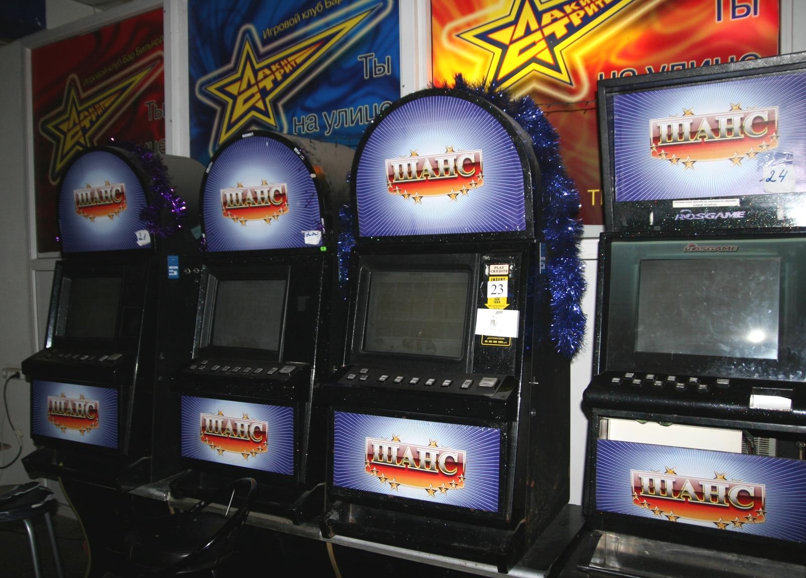 Жалоба игровые автоматы игровые автоматы онлайн на виртуальные деньги без регистрации